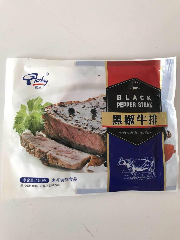 黑椒牛排150g